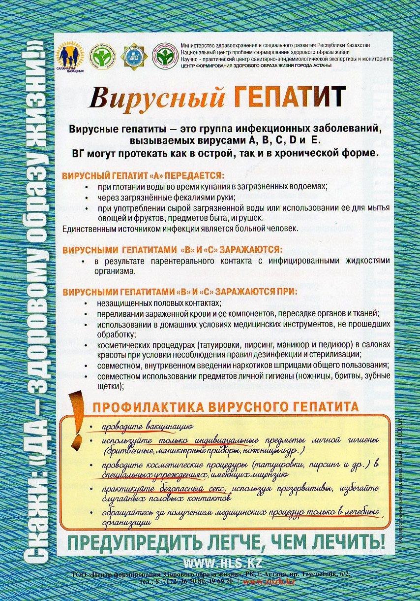 Тушинская детская больница эндокринологическое отделение